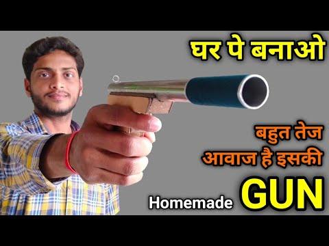 देसी Gun बनाने का घरेलू तरीका। How To Make Gun or Diwali Rocket And Pataka Launcher