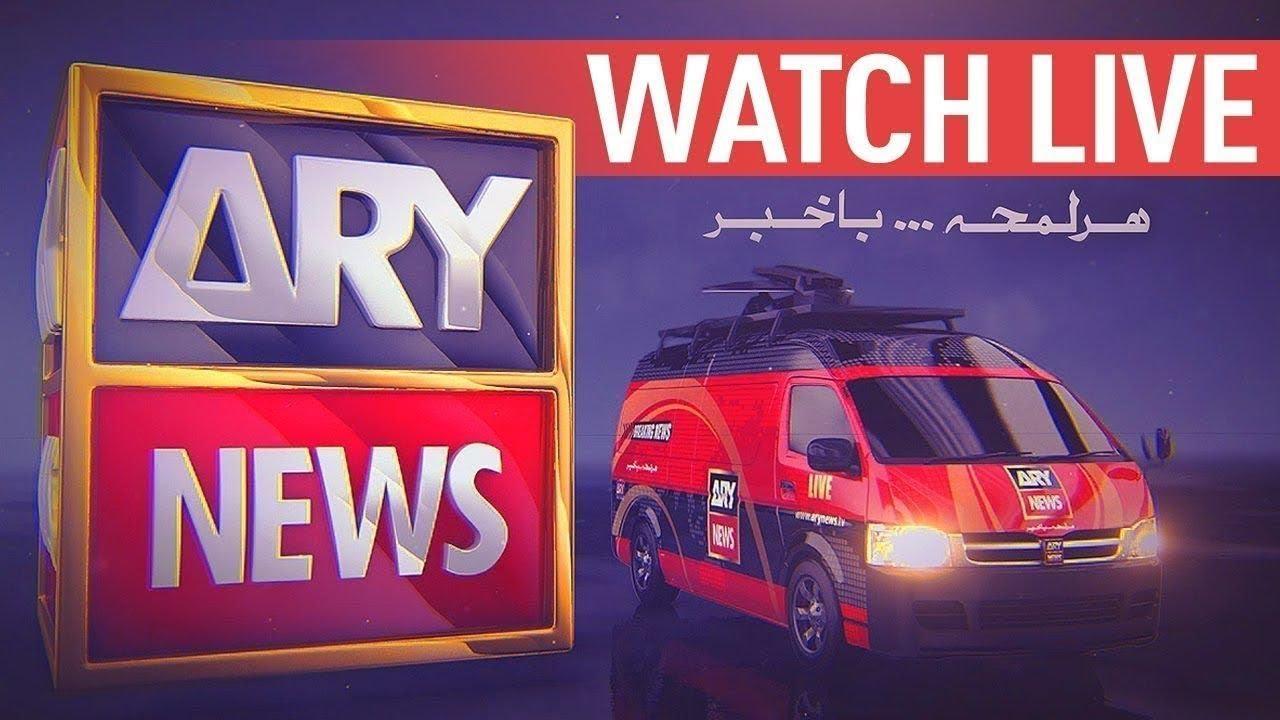 ARY NEWS LIVE Latest Pakistan News Headlines Bulletins