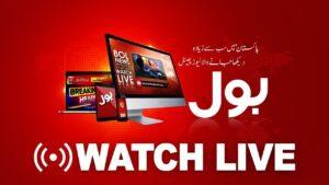 BOL News Live Streaming, Pakistan News Live, Latest News, Headlines And Bulletins, BOL News Live