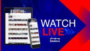 SAMAA News Live, Pakistan News Live, Latest News, Headlines And Breaking News, Samaa TV