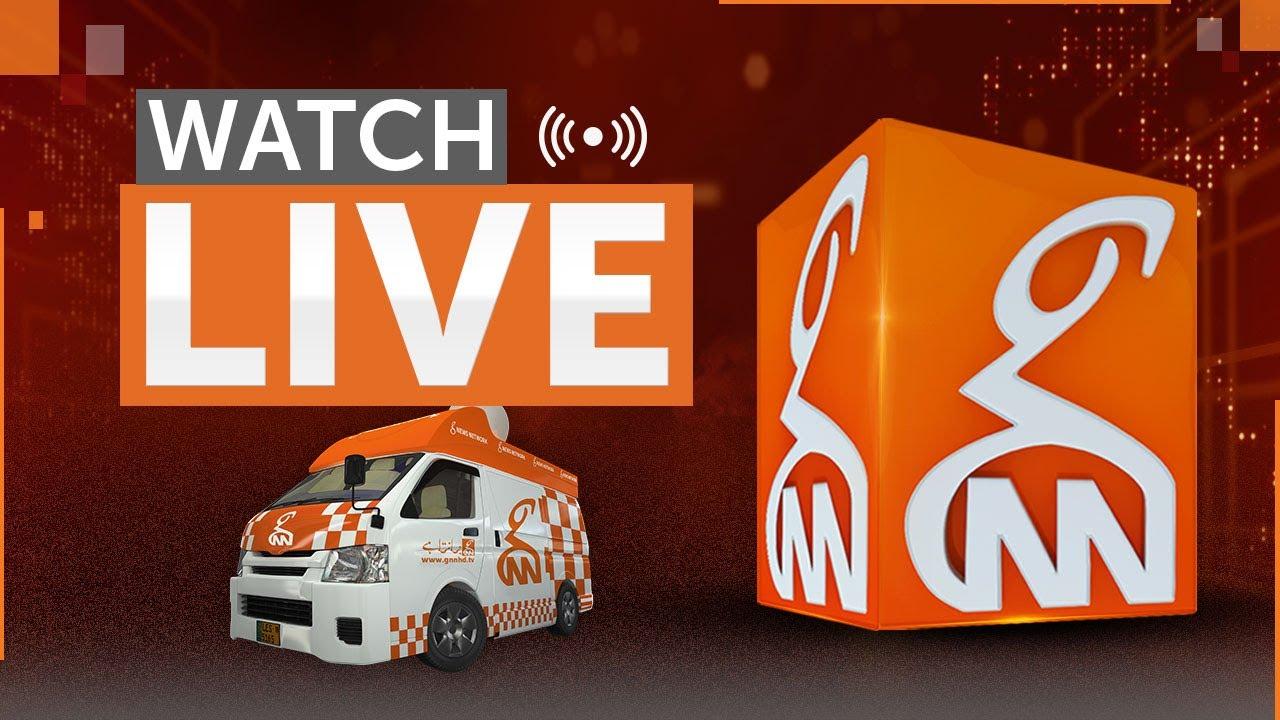 GNN Live Latest Pakistan News Breaking News