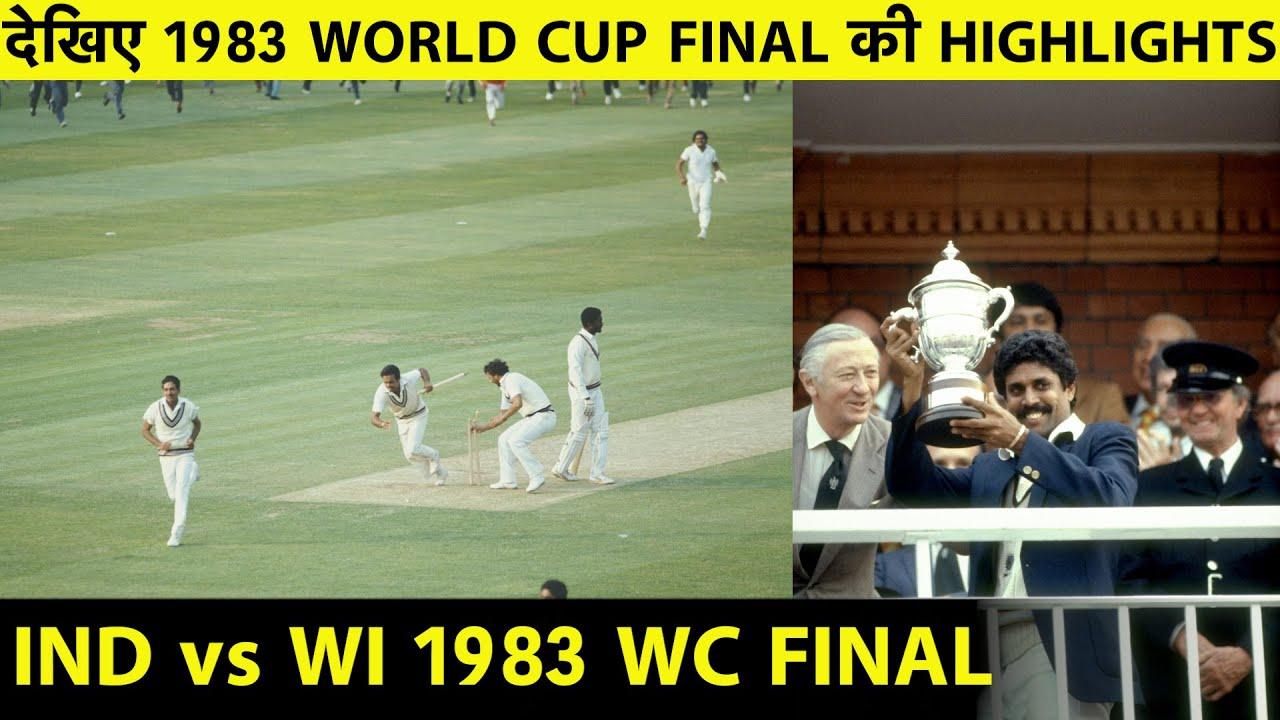 World Cup Final 1983 HIGHLIGHTS