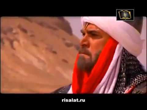 Исламские фильмы, Римский воин принимает Ислам