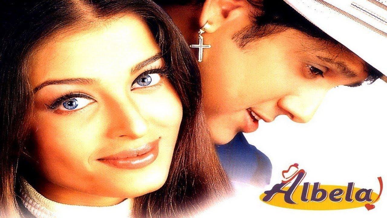 गोविंदा और ऐश्वर्या की जबरजस्त कॉमेडी मूवी, Albela 2001, Bollywood Comedy Movie