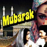 Eid Mubarak 1988 Full Movie | Bismillah | Ramzan | Eid Special Superhit Movie | Islamic