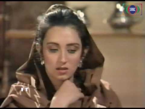 Sooraj Kay Saath Saath Episode 10, Abid Ali, Khayyam Sarhadi, Ajab Gull, Arfan Khosat
