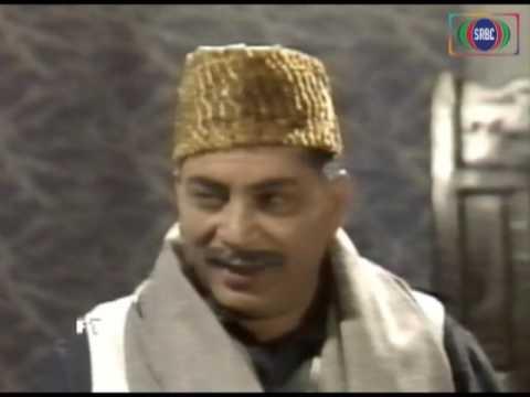 Sooraj Kay Saath Saath Episode 11, Abid Ali, Khayyam Sarhadi, Ajab Gull, Arfan Khosat