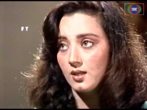 Sooraj Kay Saath Saath Episode 13, Abid Ali, Khayyam Sarhadi, Ajab Gull, Arfan Khosat
