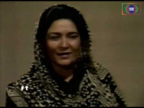Sooraj Kay Saath Saath Episode 4, Abid Ali, Khayyam Sarhadi, Ajab Gull, Arfan Khosat