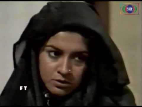 Sooraj Kay Saath Saath Episode 5, Abid Ali, Khayyam Sarhadi, Ajab Gull, Arfan Khosat