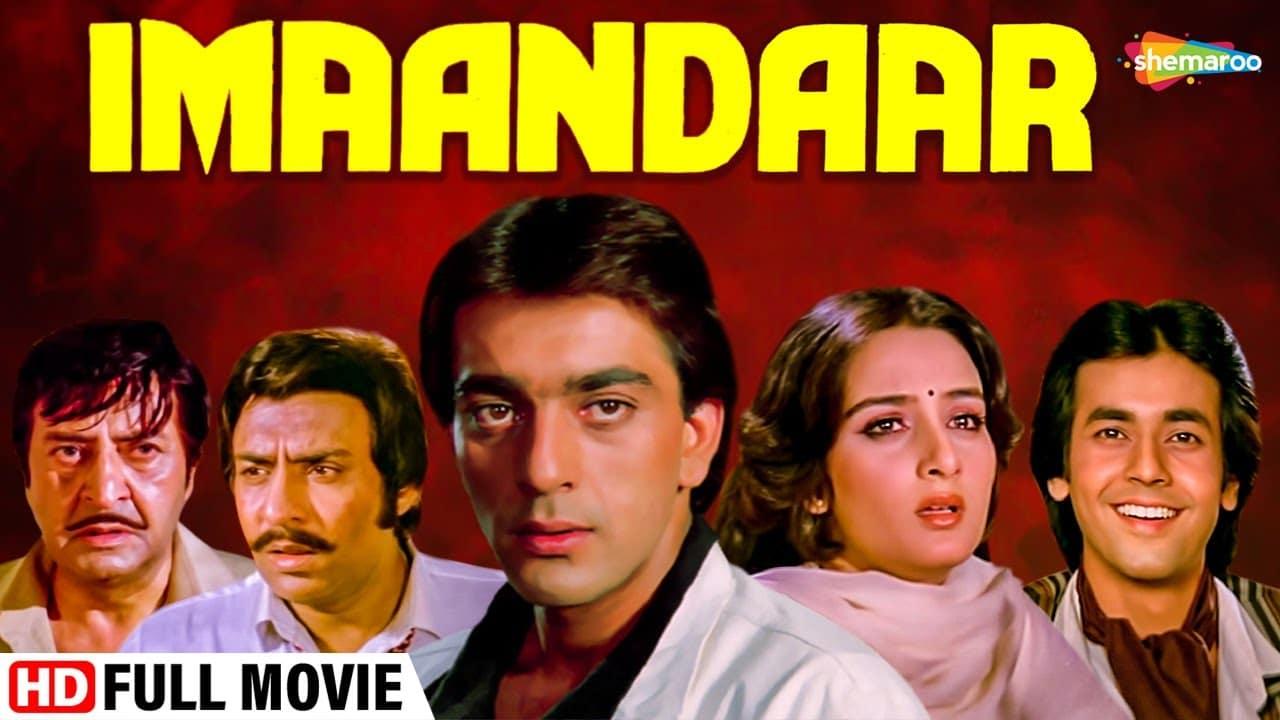 Imaandaar, Sanjay Dutt, Farha, Hindi Full Movie, Friday Dhamaka With Shemaroo