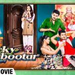 Lucky Kabootar 2014, Full Comedy Movie, Eijaz Khan, Kulraj Randhawa, Ravi Kishan, Sanjay Mishra