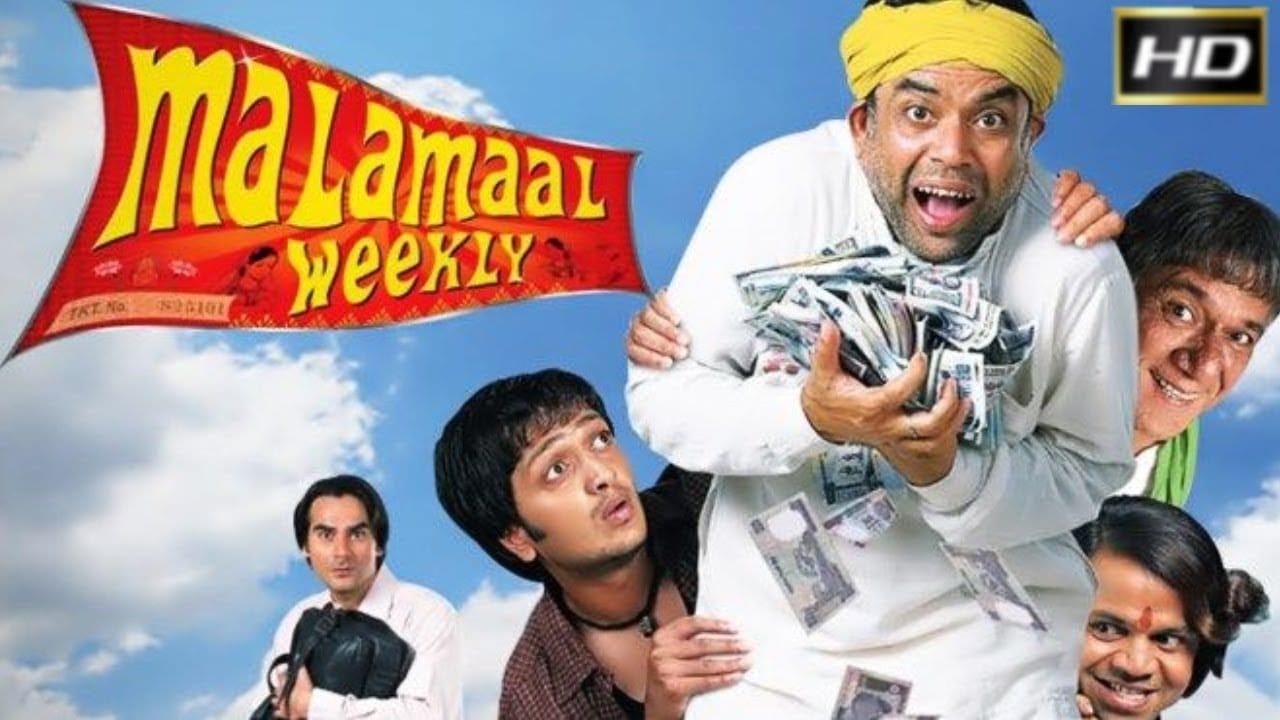 Malamaal Weekly, Comedy Movie, Paresh Rawal, Om Puri, Riteish Deshmukh, Arbaaz Khan