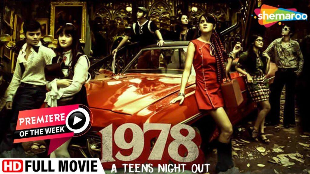 1978 Full Movie, Thriller Full Movie, A Teen Night Out, Gaurav Sharma, Muskaan Tomar