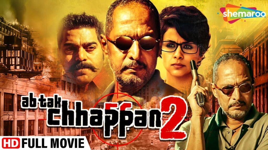 Ab Tak Chappan 2 Full Movie, Nana Patekar, Dilip Prabhavalkar, Ashutosh Rana