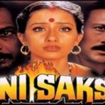 Agni Sakshi Hindi Full Movie, 1996