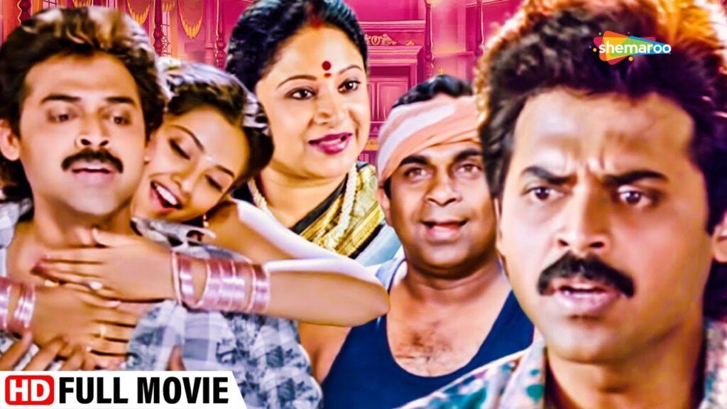 Avval Beta Full Movie, Venkatesh, HD