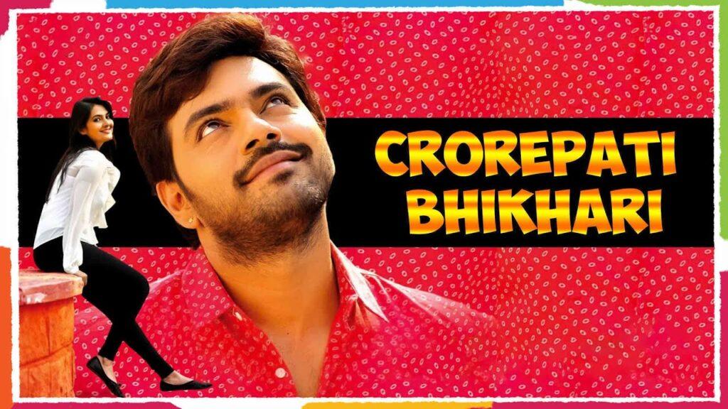 Crorepati Bhikari Full Movie, Arjun Reddy, Neha Deshpandey, Babu Mohan