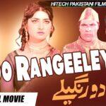 DO RANGELEY PAKISTANI FULL MOVIE, Rangeela, NANNA