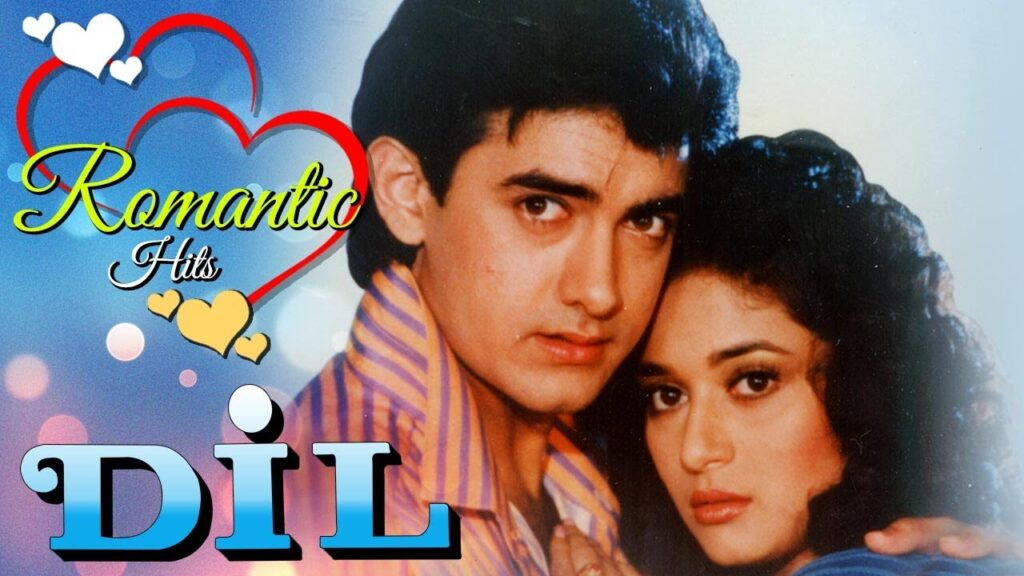 Dil Hindi Movie, Aamir Khan, Madhuri Dixit, Anupam Kher, Hit Bollywood Romantic Movie, English Subtitle, 1990