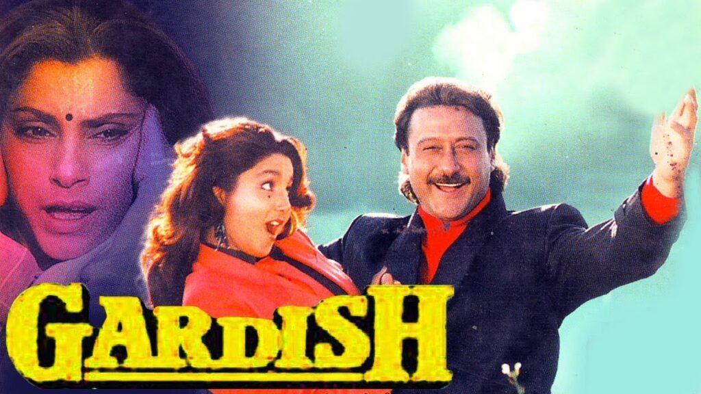 Gardish Full Hindi Movie Jackie Shroff Amrish Puri Aishwarya 1993