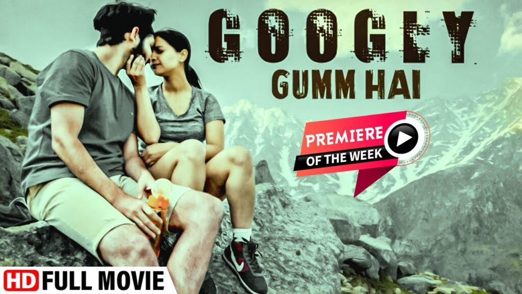 Googly Gumm Hai Movie, Suspense Movie