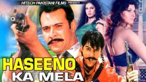 HASEENO KA MELA Pakistani Movie, Moammar Rana, Meera, Sana, Arzoo, Jan Rambo, Babboo Biral