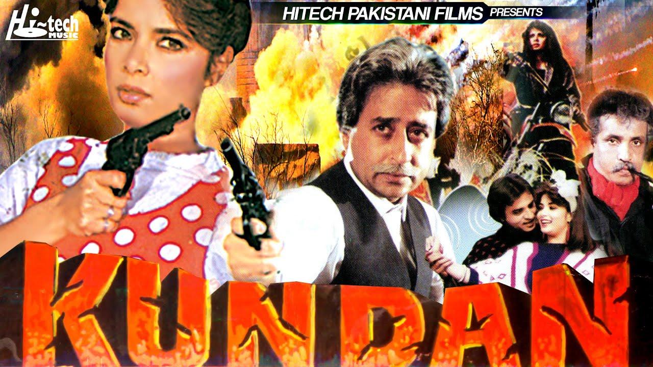 KUNDAN Pakistani Movie, Nadeem, Babra Sharif, Ghulam Mohayuddin, Mumtaz, Umar Sharif, Munwar Saeed, 1987