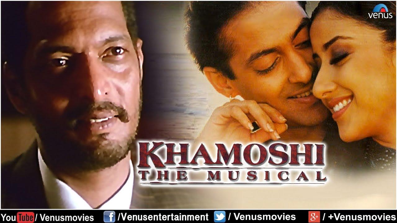 Khamoshi Hindi Full Movie, Nana Patekar, Salman Khan