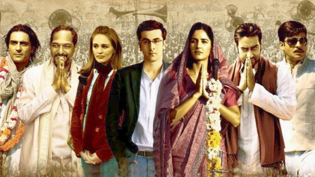 Raajneeti Hindi Full Movie, Ranbir Kapoor, Ajay Devgn, Katrina Kaif, Manoj Bajpayee, Arjun Rampal