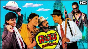 Raju Ban Gaya Gentleman Hindi Movie, Shah Rukh Khan, Nana Patekar, Juhi Chawla, Amrita Singh