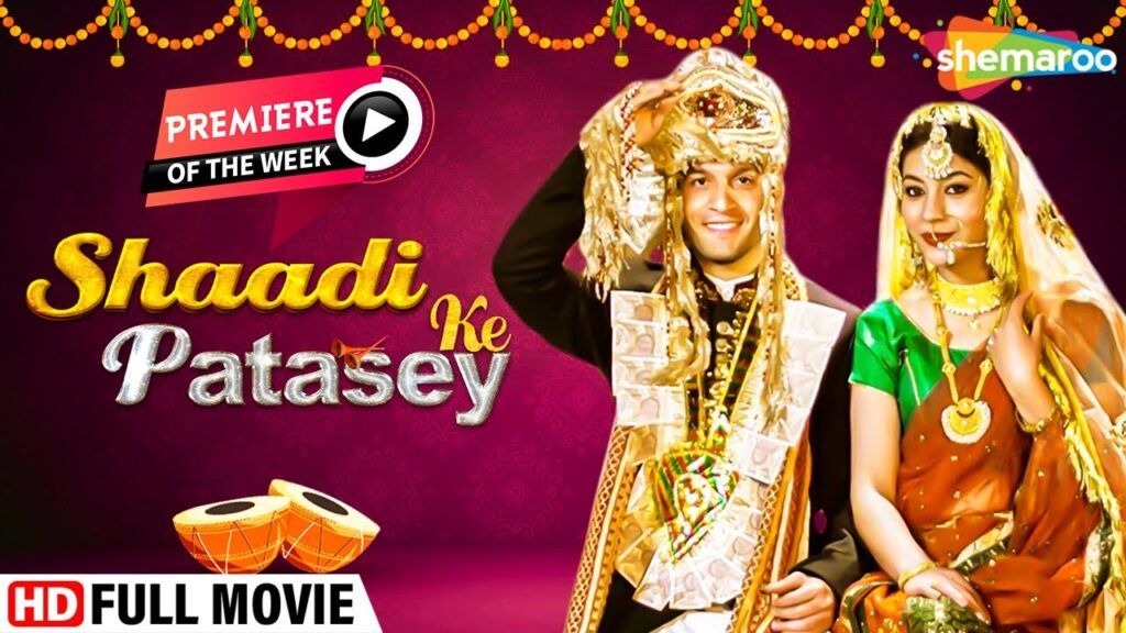 Shaadi Ke Patasey Full Movie, Arjun Manhas, Tariq Imtyaz, Asrani, Hindi Movie, 2019