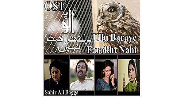 Ullu Baraye Farokht Nahi All Episodes