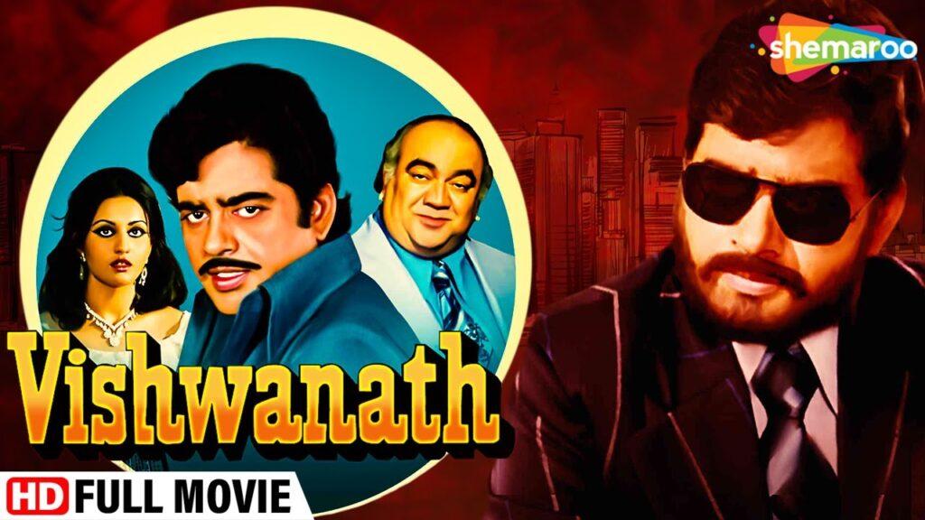 Vishwanath Full Movie, Shatrughan Sinha, Reena Roy