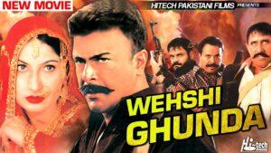 Wehshi Ghunda Pakistani Full Movie, Shaan, Saima, Saud, Nida Choudhary, Shafqat Cheema, Nasir Chinyoti