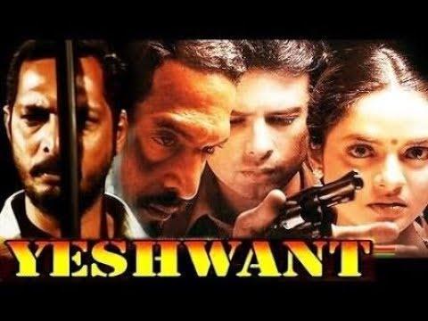 Yashwant Full HD Movie, Nana Patekar