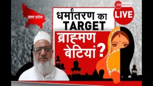 Zee News Live, Hindi News, UNGA, PM Modi Visits the US, Modi In America, Rohini Court Gangwar