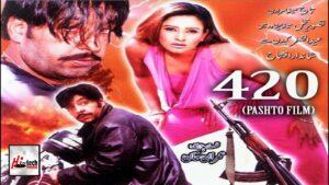 420-Char Sau Bees Pakistani Pashto Movie, Shahid Khan, Jahangir Khan