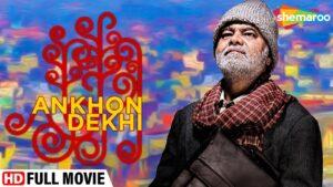 Ankhon Dekhi Full Movie, Sanjay Mishra, Rajat Kapoor, Seema Pahwa, 2014