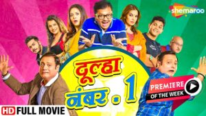 Dulha No.1 Full Movie, Manoj Joshi, Karan, Shilpa Tulaskar, Hindi Comedy Movie