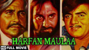 Harfan Maulaa Full Movie, Ashok Kumar, Kabir Bedi, Asha Sachdev, Hit Hindi Movie