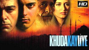 Khuda Ke Liye Pakistani Movie