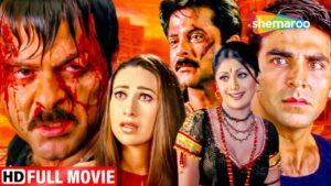 Rishtey Bollywood Movie, Powerful Action Romantic Movie, Anil Kapoor, Shilpa Shetty, Karisma Kapoor