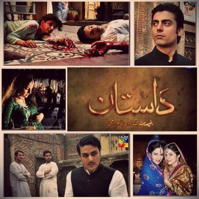 Dastaan Pakistani TV Drama All Episodes